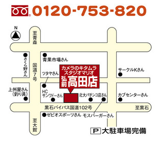 map_image.jpg