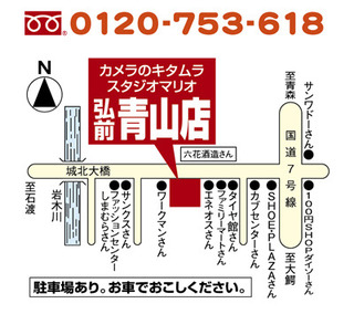 1青山店地図.jpg