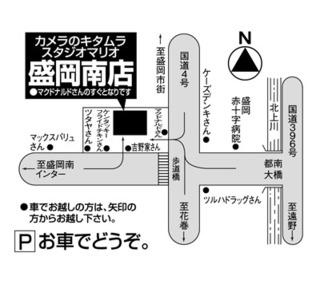 7629盛岡南店.jpg
