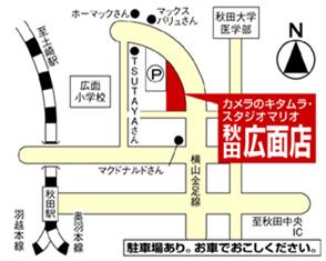 広面店地図TEL番なし.png