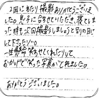 幸せメッセージ①.jpg