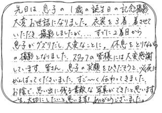 図43.png