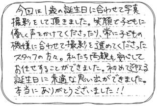 図57.png