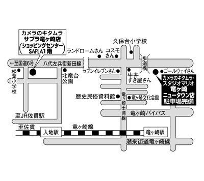 c8f8291726ecc 竜ヶ崎ニュータウン店|茨城県|七五三・お宮参りの記念写真ならスタジオ ...