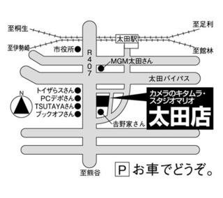 6055太田店.jpg