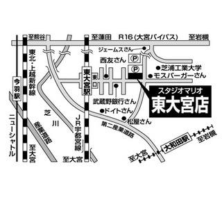 6004さいたま・東大宮店.jpg