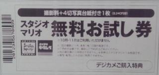 DCIM0400.JPG
