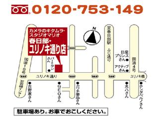 ブログ用 地図n.png