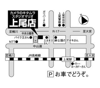6148埼玉・上尾店.jpg