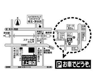 新:6253深谷・上柴店.jpg