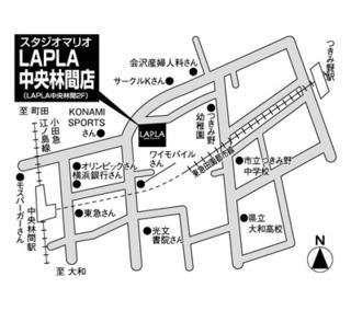 1469LAPLA中央林間店.jpg