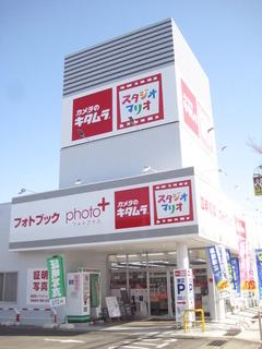 shop_image.jpg