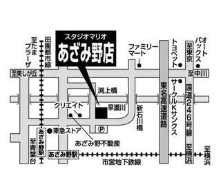 6001横浜・あざみ野店.jpg