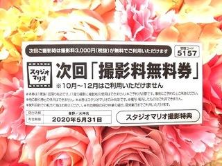 DSC_3986-01.jpeg
