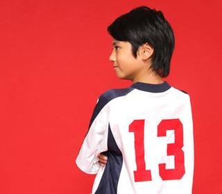 uniform-sm.jpg