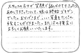 3/5ブログ.png