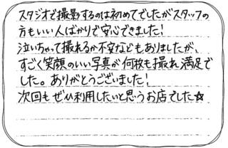 5月28日②.jpg