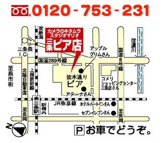 お店MAP.jpg