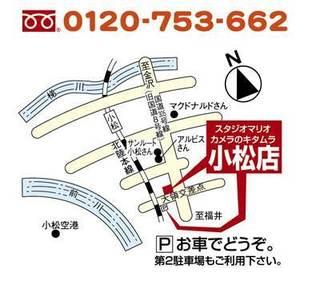 小松店_地図.jpg