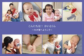 item_001-1.jpg