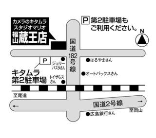 6238福山・蔵王店.jpg