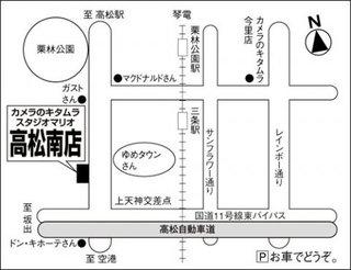 高松南店地図.jpg