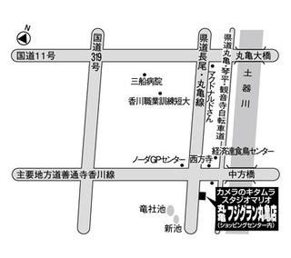1488フジグラン丸亀店.jpg