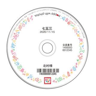 753_disc.jpg