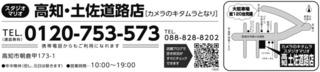 M_mo1459.jpeg