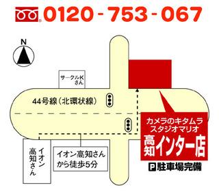 インター店地図.jpg