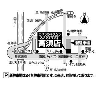 高知高須店地図.jpg