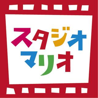 スタジオマリオ様4C-01.jpg