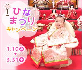 桃の節句撮影.jpg