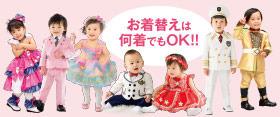 ブログ画像_お着替え.jpg