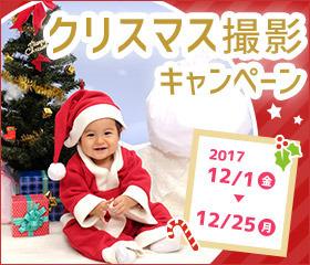 ブログ画像_クリスマス.jpg