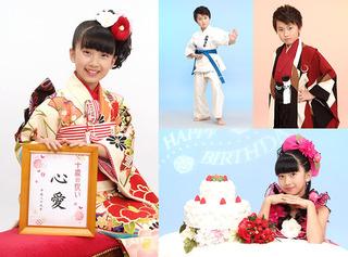 十歳の祝い撮影.jpg