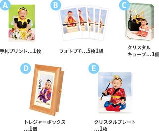 選べるプレゼント商品.jpg