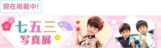 bnr_web.jpg