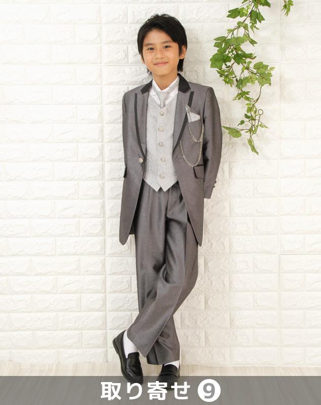 男の子|洋装|130cm~